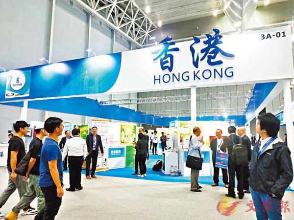 ■香港館為展覽帶來了36個項目展示,參展團隊和數量達到30家。 香港文匯報記者盧靜怡  攝