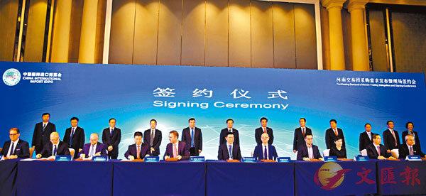 ■河南省交易團在滬舉行「採購需求發佈暨現場簽約會」。 受訪者供圖