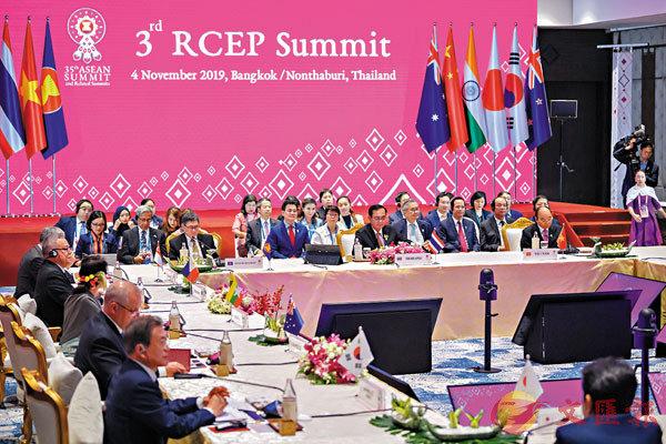 ■RCEP協議本周一完成談判。  新華社