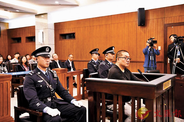 ■昨日,雲南省玉溪市中級人民法院繼續公開開庭,對孫小果案當庭宣告一審判決。資料圖片