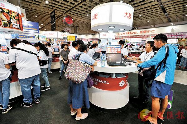 ■昨日,2019台北國際旅展在南港展覽館開幕,台北市民在台灣旅遊業者展位前了解大陸旅遊線路。 中新社