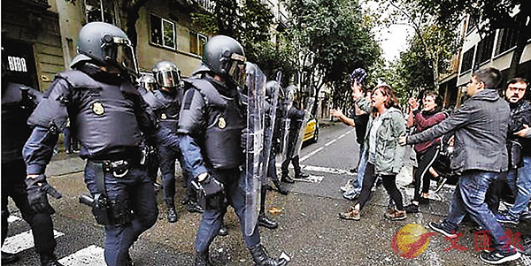 ■西班牙警方計劃在投票日於加泰街頭加強巡邏。 網上圖片