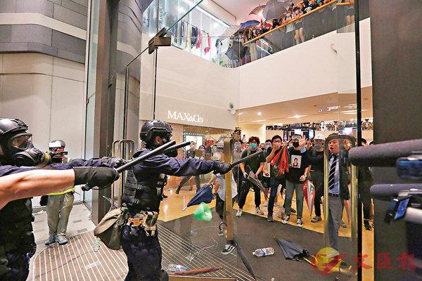 ■太古廣場購物商場多次被捲入修例風波觸發的暴力衝突漩渦之中。資料圖片