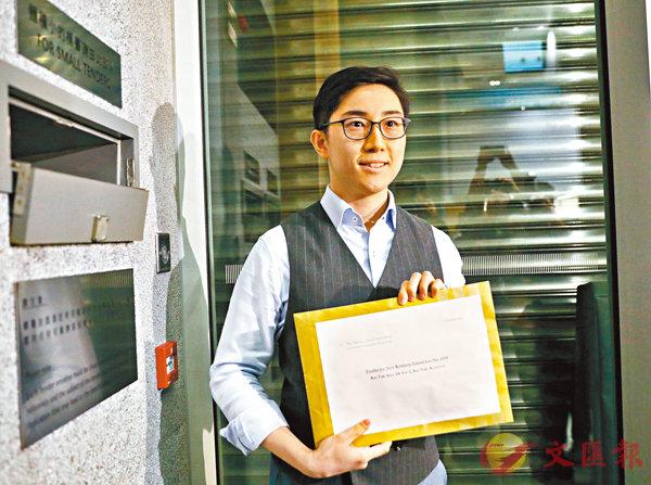 ■中國海外、�琣a、九倉與嘉華合組財團入標。 香港文匯報記者  攝