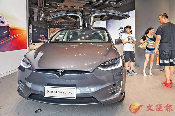 ■內地在過去幾年中逐漸減少發放電動車補貼,讓汽車製造商能夠獨立競爭。 資料圖片