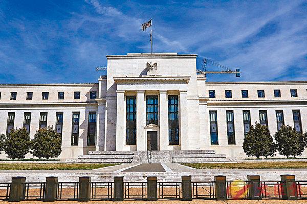 ■明年為美國選舉年,美聯儲更有可能為表中立,維持利率不變。 資料圖片