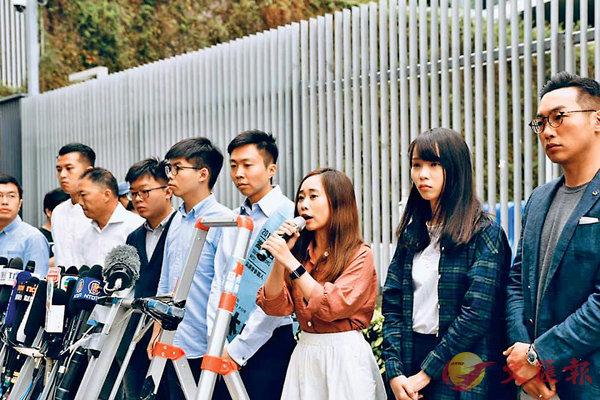 ■黃之鋒上月被DQ,袁嘉蔚曾高調為他站台。 fb圖片