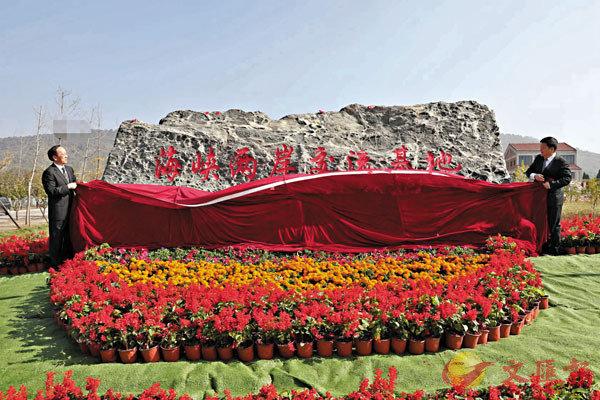 ■ 張自忠將軍紀念館(紀念園)海峽兩岸交流基地授牌儀式日前在襄陽宜城舉行。 中新社