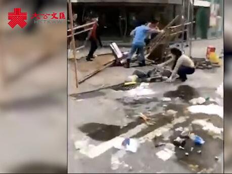 暴徒太子堵路市民自發清障