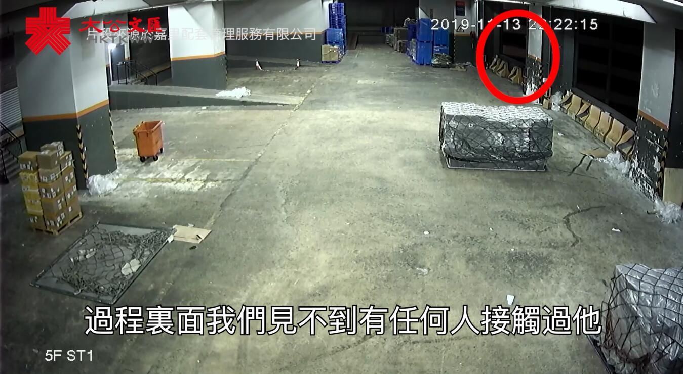 監控顯示 荃灣男子墜樓前幾分鐘並未同任何人接觸