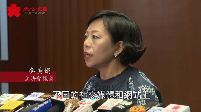 麥美娟譴責暴行  澄清清潔工受傷與工聯會無關