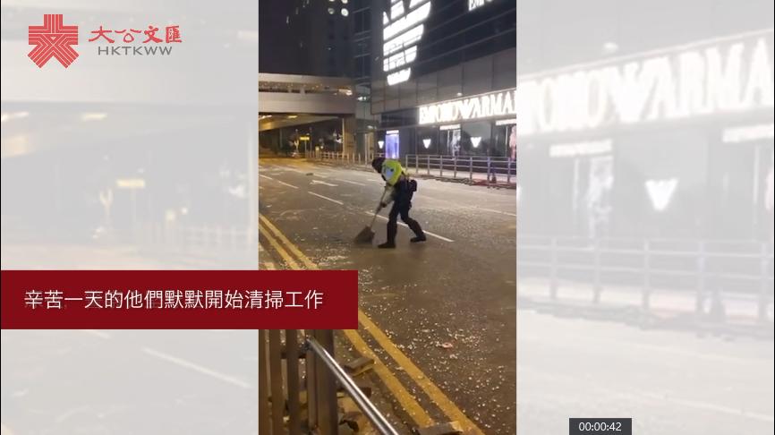 深夜香港警察默默做了這些......