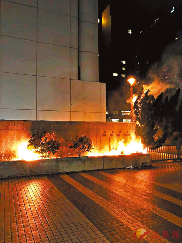 ■沙田法院遭縱火。 網上圖片