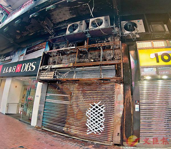 ■銅鑼灣怡和街廣安大廈地舖被暴徒縱火焚燒後的情況。 香港文匯報記者  攝