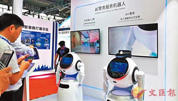 優必選推出的機器人可以提供警務服務。