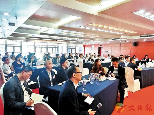 ■香港12個優秀初創項目路演現場。記者李昌鴻  攝