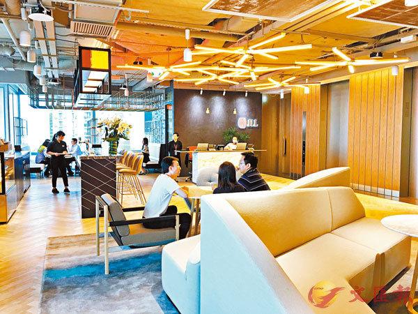 仲量聯行今年初搬入太古坊1座的辦公室,希望打造未來工作空間。