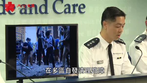 警方譴責暴徒襲擊市民:極度冷血可恥