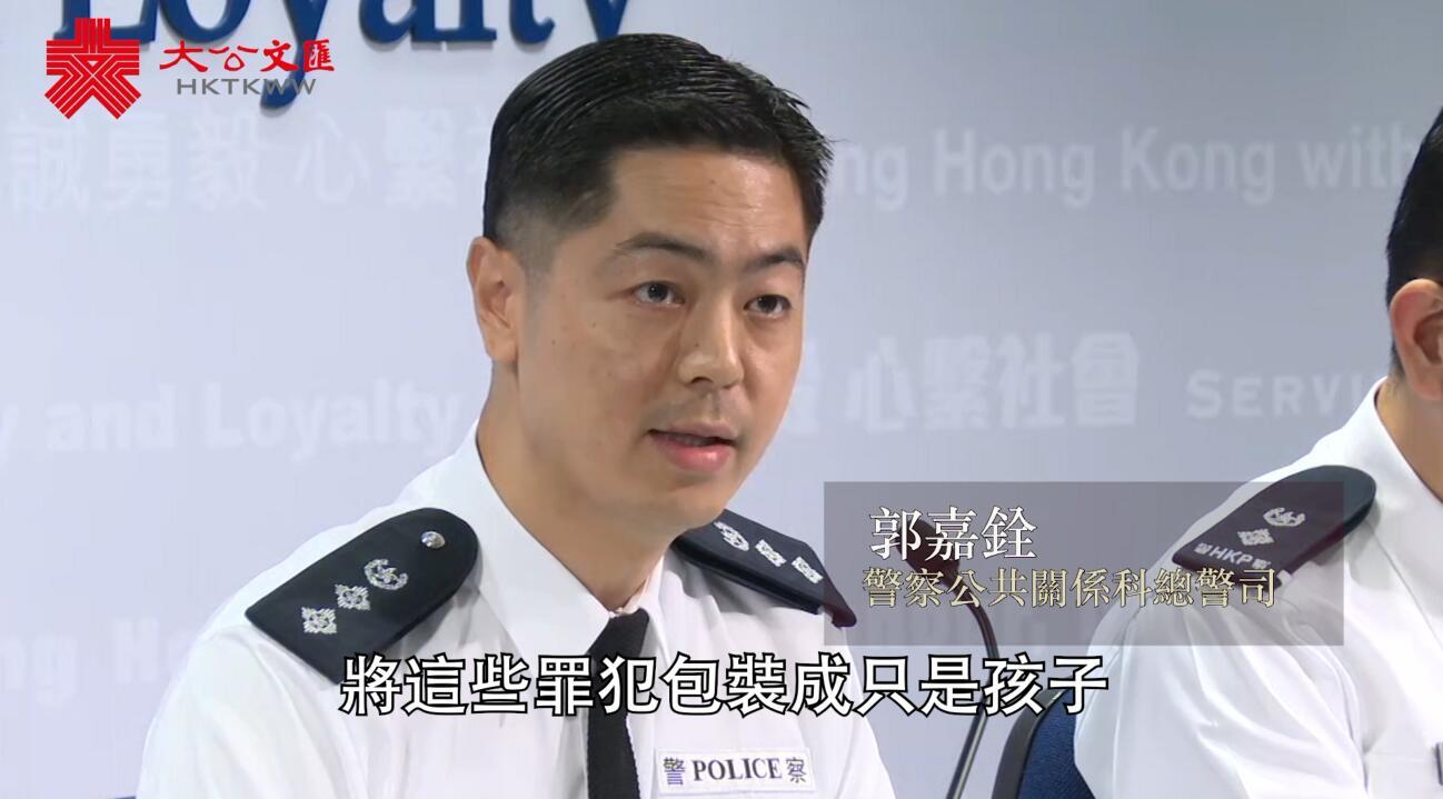 香港警方:唯止暴制亂才是彰顯公義