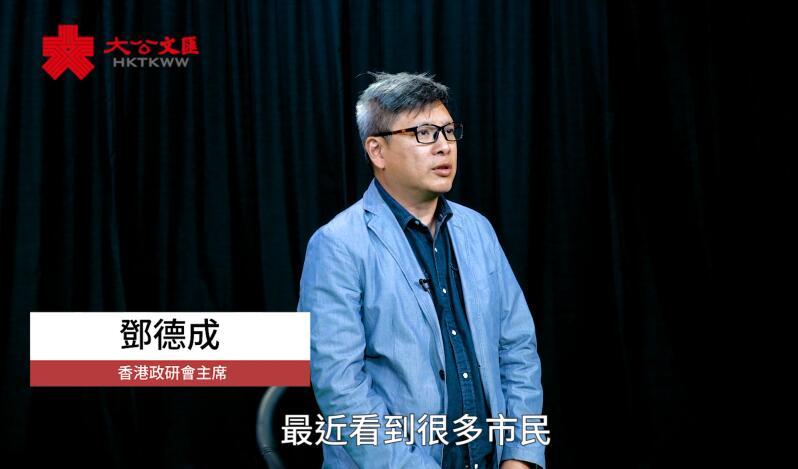 鄧德成:暴徒暴行已超越可理解範圍 市民自發清路障須確保自身安全