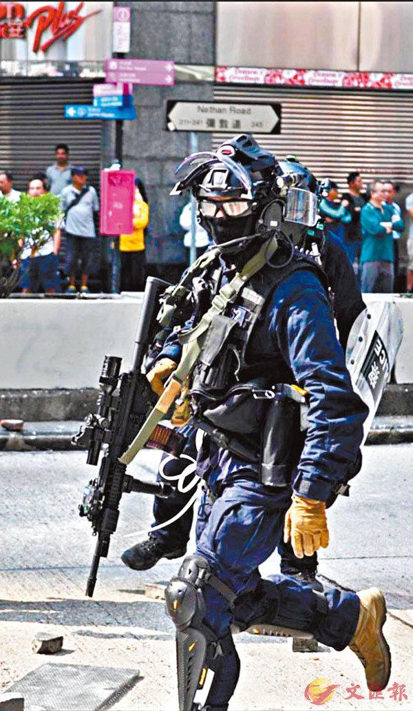 ■警方派遣狙擊手戒備,應對暴徒致命攻擊。 網上圖片
