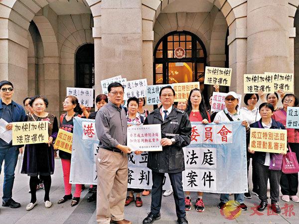 ■港島各界聯要求成立特別法庭專門處理暴亂案。 香港文匯報記者  攝