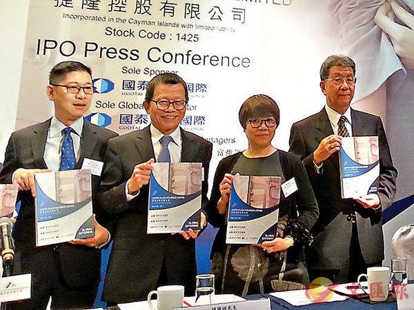 ■捷隆主席兼行政總裁談國培(左二) 。 香港文匯報記者岑健樂  攝