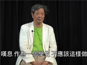 曹宏威:誤用危險化學品害人害己