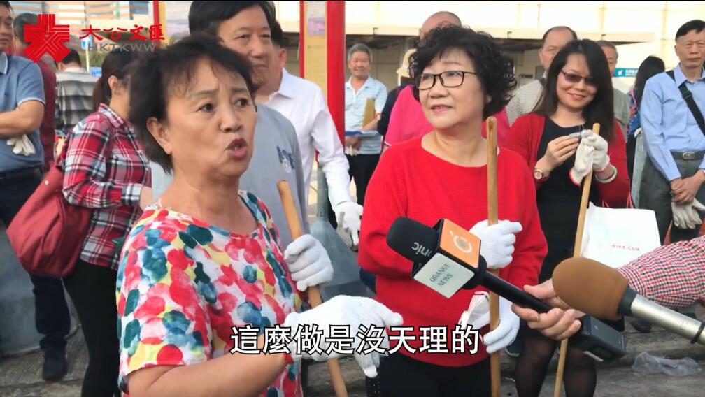 「我好憤怒!」市民怒斥暴徒破壞香港