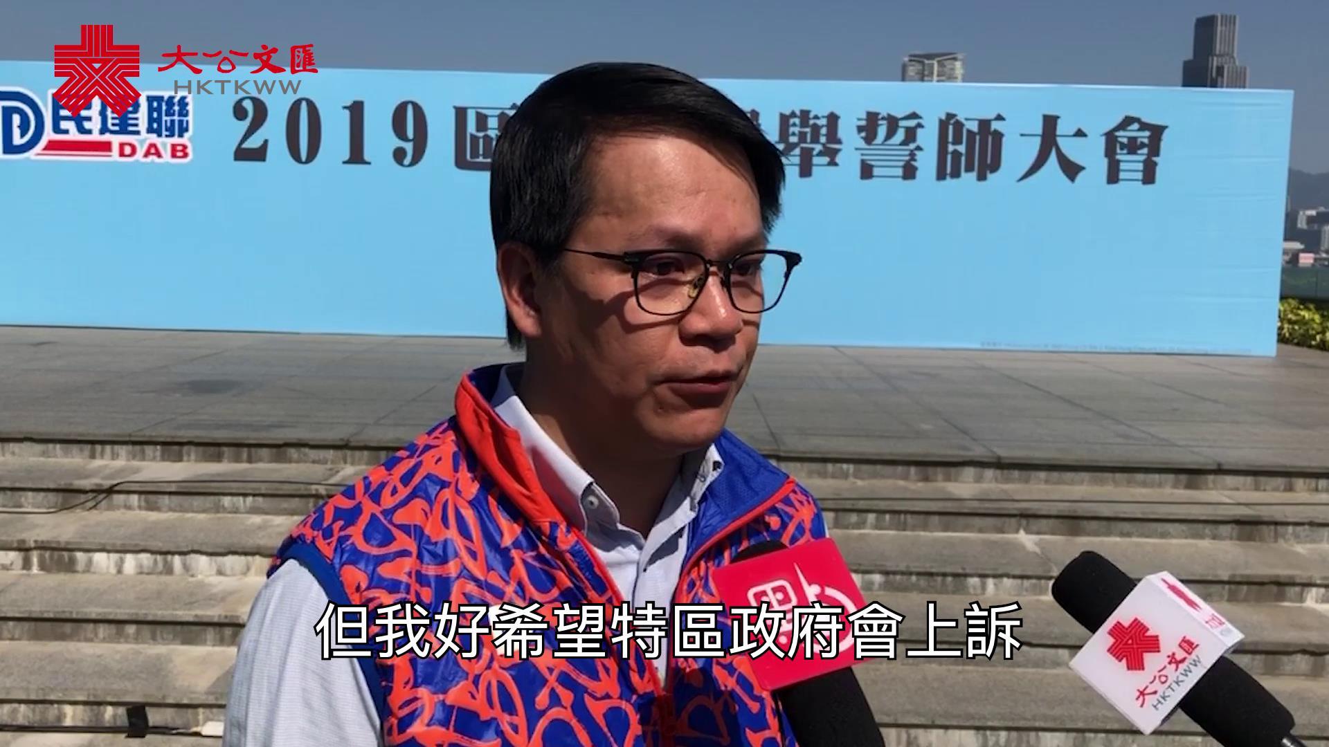 建制派¡G邪不勝正乃天道 冀香港市民一票踢走暴力