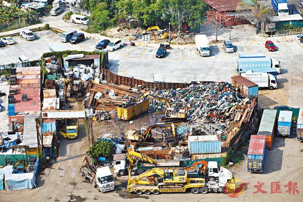 ■不少棕地現作停車場或回收場之用。 資料圖片