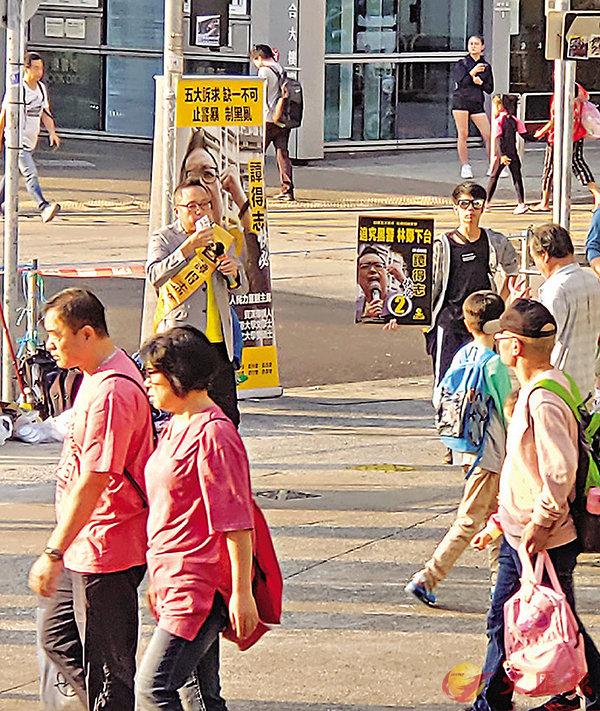 ■「快必」(持咪者)在街站宣傳自說自話,但幾乎沒有路人理會。香港文匯報 記者  攝