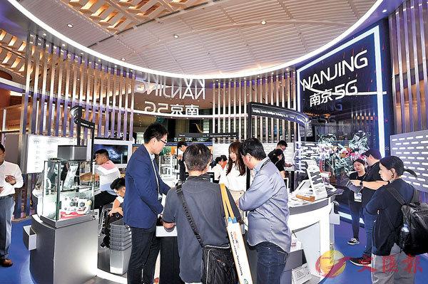 ■香港秋電展「科技館」首設南京5G展館,同時舉行以「智慧互聯 - 5G與未來拓展」為主題的「創新科技論壇」。