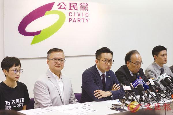 ■公民黨昨舉行記者會。 香港文匯報記者  攝