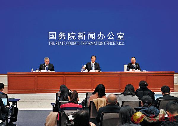 ■昨日, 國新辦舉行《中共中央國務院關於保持土地承包關係穩定並長久不變的意見》發佈會。新華社