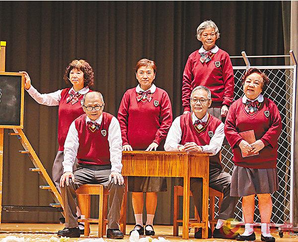 ■賽馬會「獅子山傳耆」口述歷史戲劇計劃學校巡迴演出之紅磡《123》
