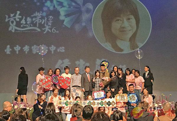 ■「紫絲帶獎」頒獎禮昨日在台北舉辦。 中新社