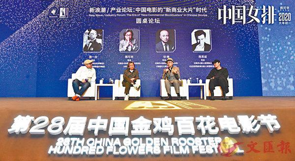 ■左起:張一白、陳可辛、徐崢和陳思誠一起討論。  網上圖片