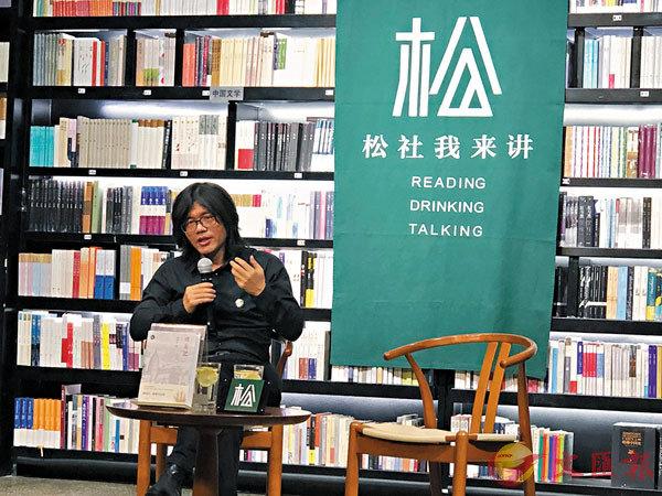 ■熊培雲作客鄭州分享新書《尋美記》。香港文匯報河南傳真