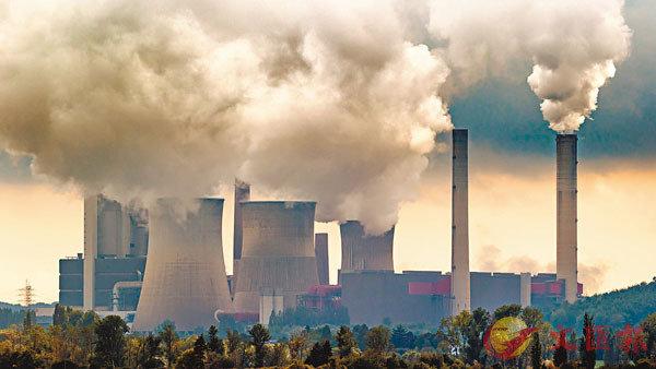 ■美國正式通知聯合國,要求退出應對全球氣候變化的《巴黎協定》。 資料圖片