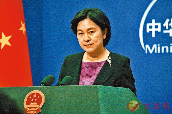 ■外交部發言人華春瑩。 資料圖片