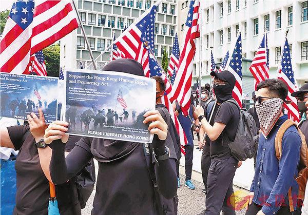 ■外交部發言人指,大量事實和證據已經表明美國部分非政府組織為反中亂港分子提供資金、物資、培訓等支持。 資料圖片