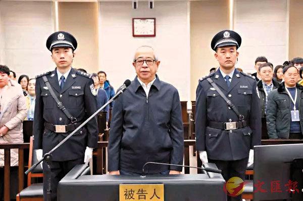 ■受賄財物折合4.49億餘元人民幣,邢雲被判死緩。 網上圖片
