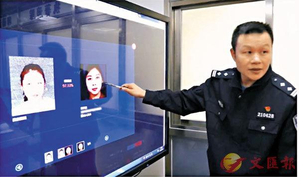 ■警方提供的視頻截圖。 網上圖片