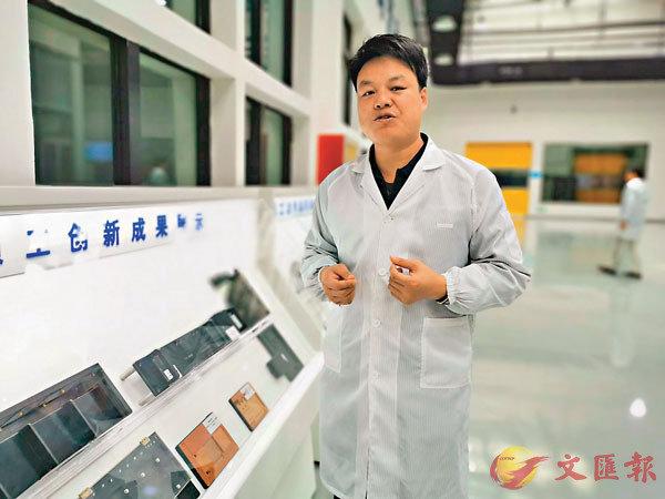 ■羅希望自2014年開始參與智能工廠的籌備工作,他和團隊就在不斷轉型。 殷江宏  攝