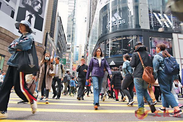 ■香港僱主沒信心擁有合適的領導人才在企業內推行數碼轉型。