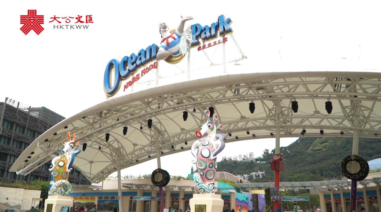 香港海洋公園開啟聖誕活動