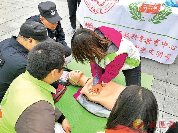 ■昨日為國際志願者日,廣州開展各類志願服務推廣活動。圖為志願者教授急救方法。香港文匯報記者敖敏輝  攝