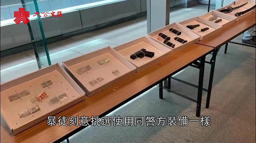 香港警方搜獲真槍:或有暴徒意圖冒充警員栽贓