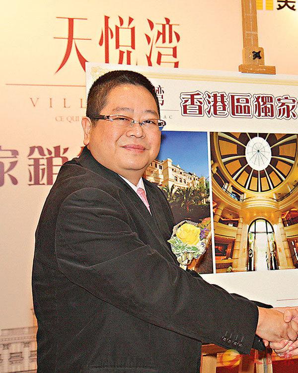 ■張錦成相信新政下港人購買大灣區住宅的金額,有機會擴至逾500萬元人民幣的單位。資料圖片